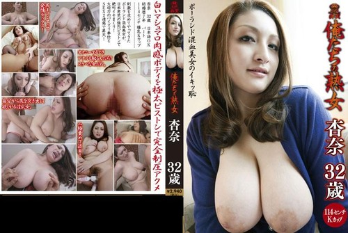 Anna Kawazoe KMDS 00057 32 year old Busty 114 cm Milf  Us HD