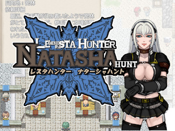 Resta Hunter Natasha Hunt