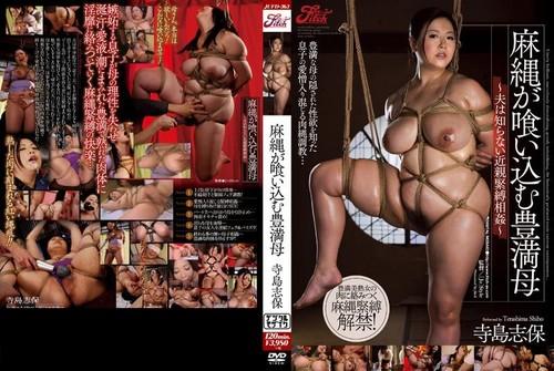 Terashima Shiho JUFD 363 Ample Mother Hemp Rope Is Biting HD