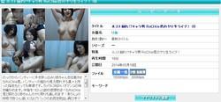 zipang 3761 ホスト崩れ!?チャラ男 Ro〇kie君のヤリ生ライブ! 09