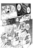 Kemono Ekaki no Kousoku 2 Sindoll Seiken Densetsu Re Temptation Hentai Manga Doujinshi Furry Incest English