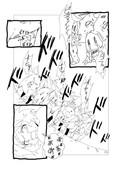 Kurodou Holdings Kabu Juukan Gakka Buta Hentai Manga Doujinshi Beastiality