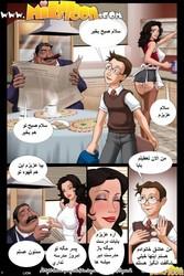 """داستان سکسی تصویری """"کوس تنگ مامان"""" ترجمه شده به زبان فارسی"""