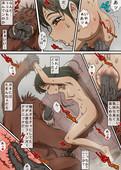 ZOOERASTIA Jojos Bizarre Adventure ジョ○の淫妙な冒険 Beastiality Hentai Manga Doujinshi CG