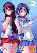Majimeya Isao Sailor Moon Getsukasui Mokukindo Nichi 1 2 3 3.5 4 5 6 7 8 English Hentai Manga Doujinshi Getsu Ka Sui Moku Kin Do Nichi