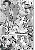 [Kotobuki Kazuki] A Naughty Trap Chap 1-3